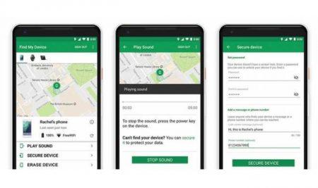Aplicativos que mantêm seu celular seguro (e não são antivírus)